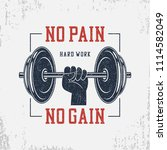 No Pain  No Gain. Typography...