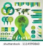 eco infographics template. set...   Shutterstock .eps vector #1114590860