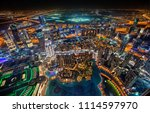 dubai skyline during night with ... | Shutterstock . vector #1114597970