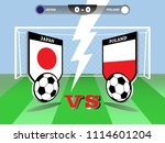 vector illustration of soccer... | Shutterstock .eps vector #1114601204