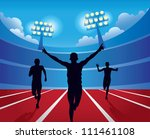 winning the first place | Shutterstock .eps vector #111461108