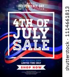 fourth of july. independence... | Shutterstock .eps vector #1114661813