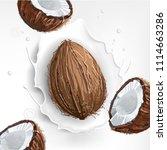 background of coconut milk with ... | Shutterstock .eps vector #1114663286