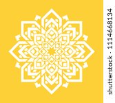 mandala flower. yoga design... | Shutterstock . vector #1114668134