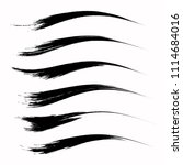vector set of grunge brush... | Shutterstock .eps vector #1114684016