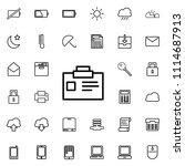 badge icon. detailed set of... | Shutterstock .eps vector #1114687913