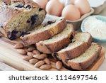 healthy almond coconut butter...   Shutterstock . vector #1114697546