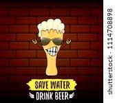 save water drink beer vector...   Shutterstock .eps vector #1114708898