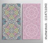 vertical seamless patterns set  ... | Shutterstock .eps vector #1114711043