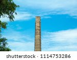 chimney   chimney and sky  the... | Shutterstock . vector #1114753286