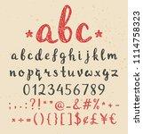 handwritten grunge script for... | Shutterstock .eps vector #1114758323