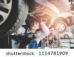 asian young mechanic working... | Shutterstock . vector #1114781909