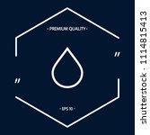 drop line icon | Shutterstock .eps vector #1114815413