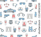 vector seamless pattern with... | Shutterstock .eps vector #1114816130
