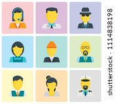 set of 9 simple editable icons... | Shutterstock .eps vector #1114838198