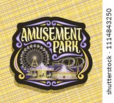 vector logo for amusement park  ... | Shutterstock .eps vector #1114843250