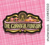 vector logo for carnival... | Shutterstock .eps vector #1114843310