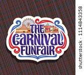 vector logo for carnival...   Shutterstock .eps vector #1114843358