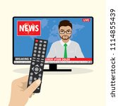 tv news anchor reporting... | Shutterstock .eps vector #1114855439