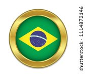 simple round brazil golden...