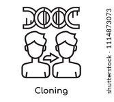 cloning icon vector isolated on ... | Shutterstock .eps vector #1114873073