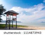 Life Guard House Sea Sea Tower...