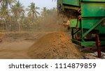 paddy husk machine at the... | Shutterstock . vector #1114879859