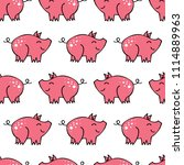 seamless vector pattern with... | Shutterstock .eps vector #1114889963