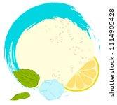 pattern lemonade  carbonated... | Shutterstock .eps vector #1114905428