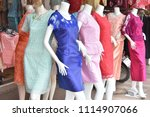 women's evening dress displayed ... | Shutterstock . vector #1114907066