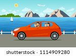 funny  family driving in car on ... | Shutterstock .eps vector #1114909280