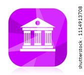 museum violet square vector web ... | Shutterstock .eps vector #1114913708