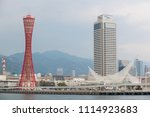 april 04 2018 kobe  japan  ...   Shutterstock . vector #1114923683