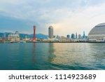 april 04 2018 kobe  japan  ...   Shutterstock . vector #1114923689