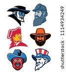 mascot icon illustration set of ... | Shutterstock .eps vector #1114934249