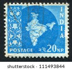 india   circa 1957  stamp... | Shutterstock . vector #111493844