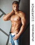young sexy muscular man | Shutterstock . vector #1114939424
