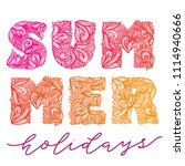 summer holidays. vector... | Shutterstock .eps vector #1114940666