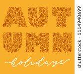 vector calligraphy lettering... | Shutterstock .eps vector #1114940699