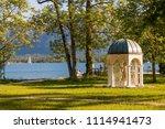 mondsee  austria   may 28  2017 ...   Shutterstock . vector #1114941473