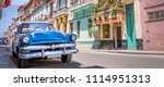 Stock photo vintage classic american car in havana cuba 1114951313