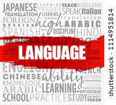 language word cloud collage ... | Shutterstock .eps vector #1114951814