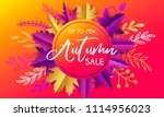 vector autumn sale banner with... | Shutterstock .eps vector #1114956023