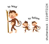 opposite to lead and to follow... | Shutterstock .eps vector #1114972124