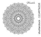 flower mandala. vintage...   Shutterstock .eps vector #1114976210