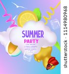summer party banner with summer ... | Shutterstock .eps vector #1114980968