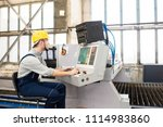 serious concentrated skilled... | Shutterstock . vector #1114983860