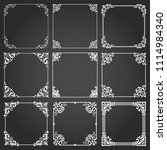 decorative frames and borders... | Shutterstock .eps vector #1114984340