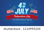 4th of july  usa independence... | Shutterstock .eps vector #1114995233