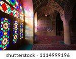 shiraz  iran   may 9  2018 ... | Shutterstock . vector #1114999196